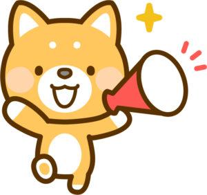 【モゴモゴを改善!】声がこもる人に向けた簡単2つのボイトレ法!